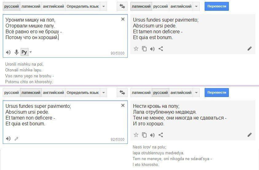 Pam перевод на русский язык