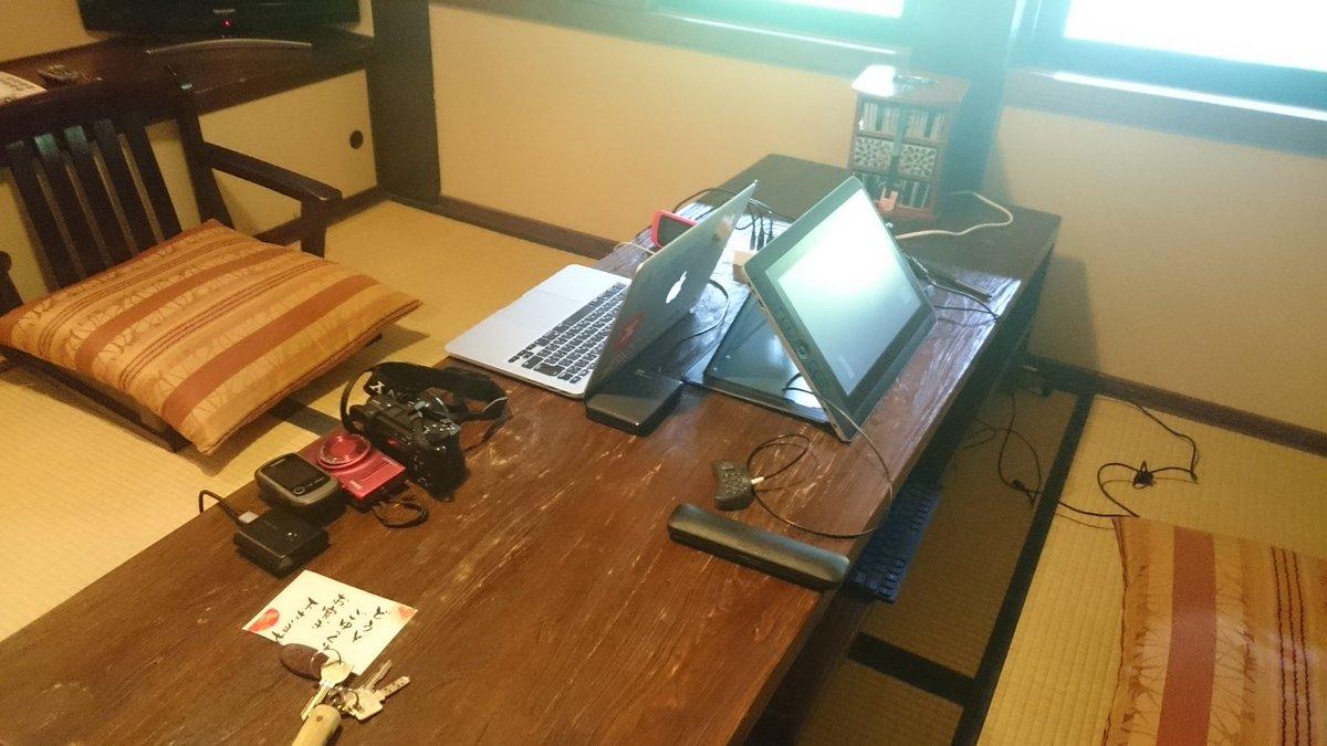 『ろんぐらいだぁす!』打ち合わせ会議室in奥飛騨、開設です。