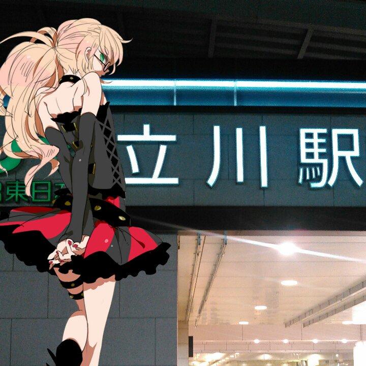 立川駅に着いた!:  #GATCHAMANCrowds #butaimeguri