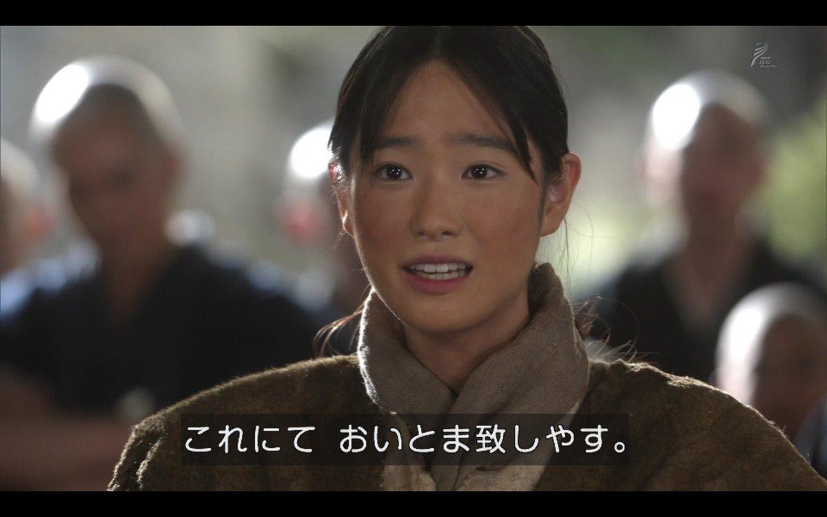 【大河ドラマ+大河ファンタジーのコラボ?】日焼けした直親の娘に「バルサを感じるぞ」そして台詞の言い回しに「うそ太郎」花子