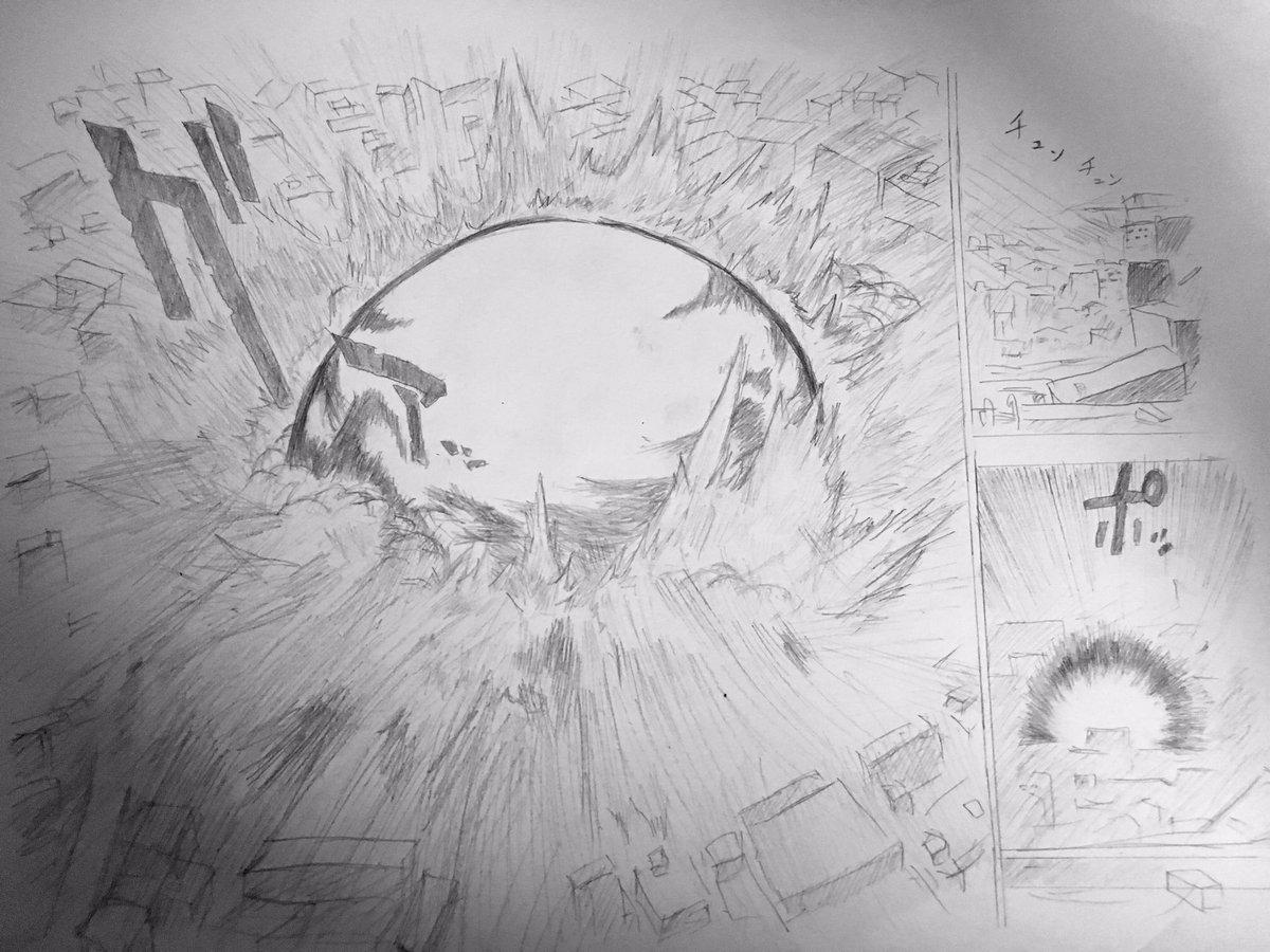 描き終わったワンパンマンの1話の2ページ#模写 #ワンパンマン