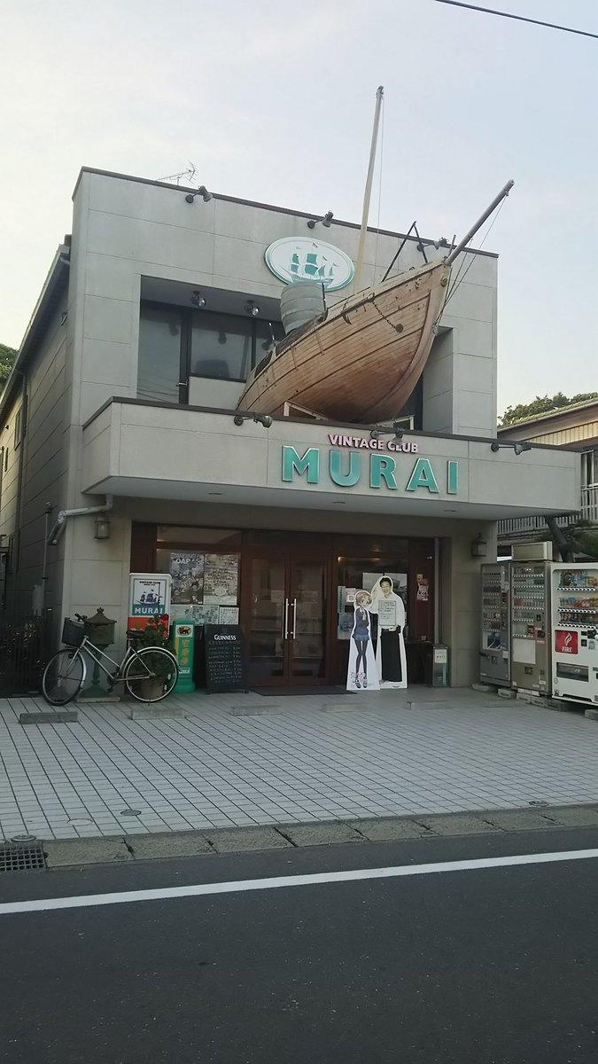 ヴィンテージ・クラブむらいガルパンの聖地ですが、アニメガルパンの監督、水島努監督がガルパンとは別に監督を担当した作品、S