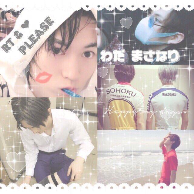 和田雅成くん💋about me❥❥next❥❥劇シャイ&君嘘現場被る方&被らない方どなたでも✨#わーーーー俳優好きさんと