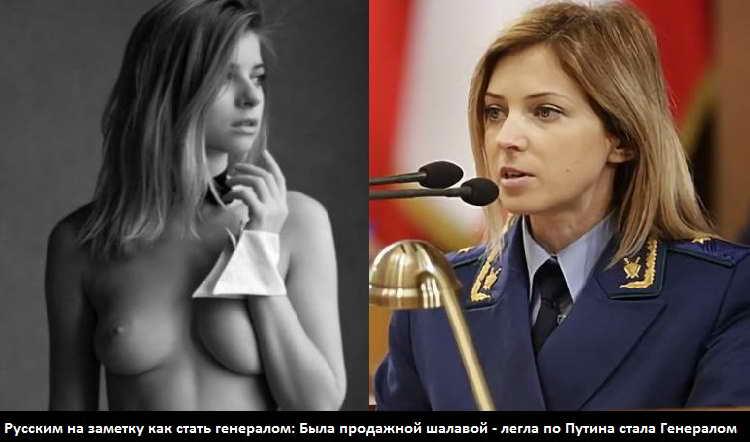 Обнаженные Женщины Политики