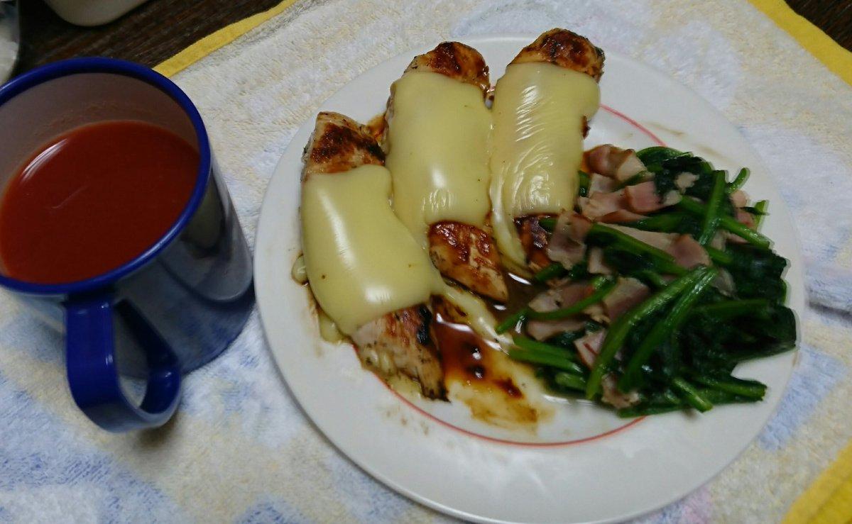 今日のささみさんダイエット終了記念。ささみさんにチーズを乗せてみました(*´﹃`*)旨いカロリー気にしない…、幸せ…体重