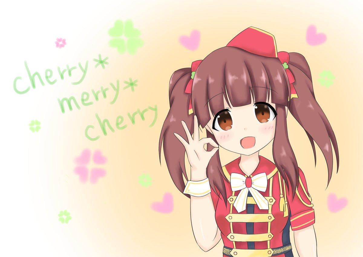 デレ5th宮城最高でした!cherry*merry*cherryほんと好き#imas_cg #imas_cg_5th