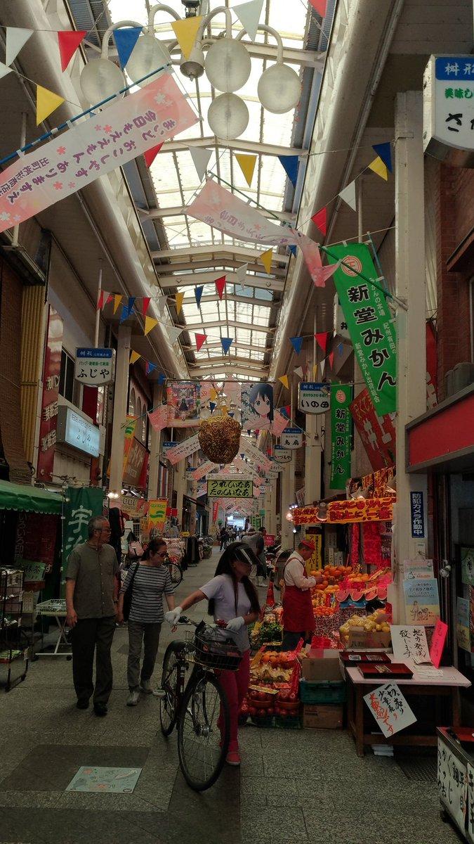 たまこまーけっととけいおんの聖地巡礼。because, Kyoto.