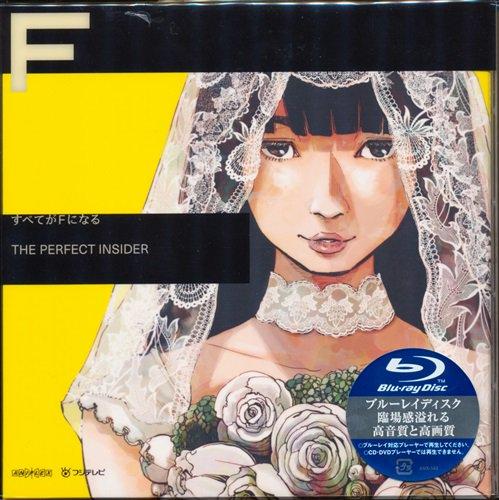 「すべてがFになる THE PERFECT INSIDER Complete BOX 完全生産限定版」入荷!!アニメも大