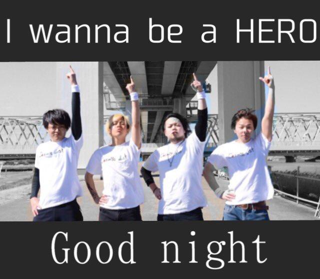 新曲2曲タイトル発表【I wanna be a HERO】【Good night】あだちけいおんフェスタ(バンド大会)で
