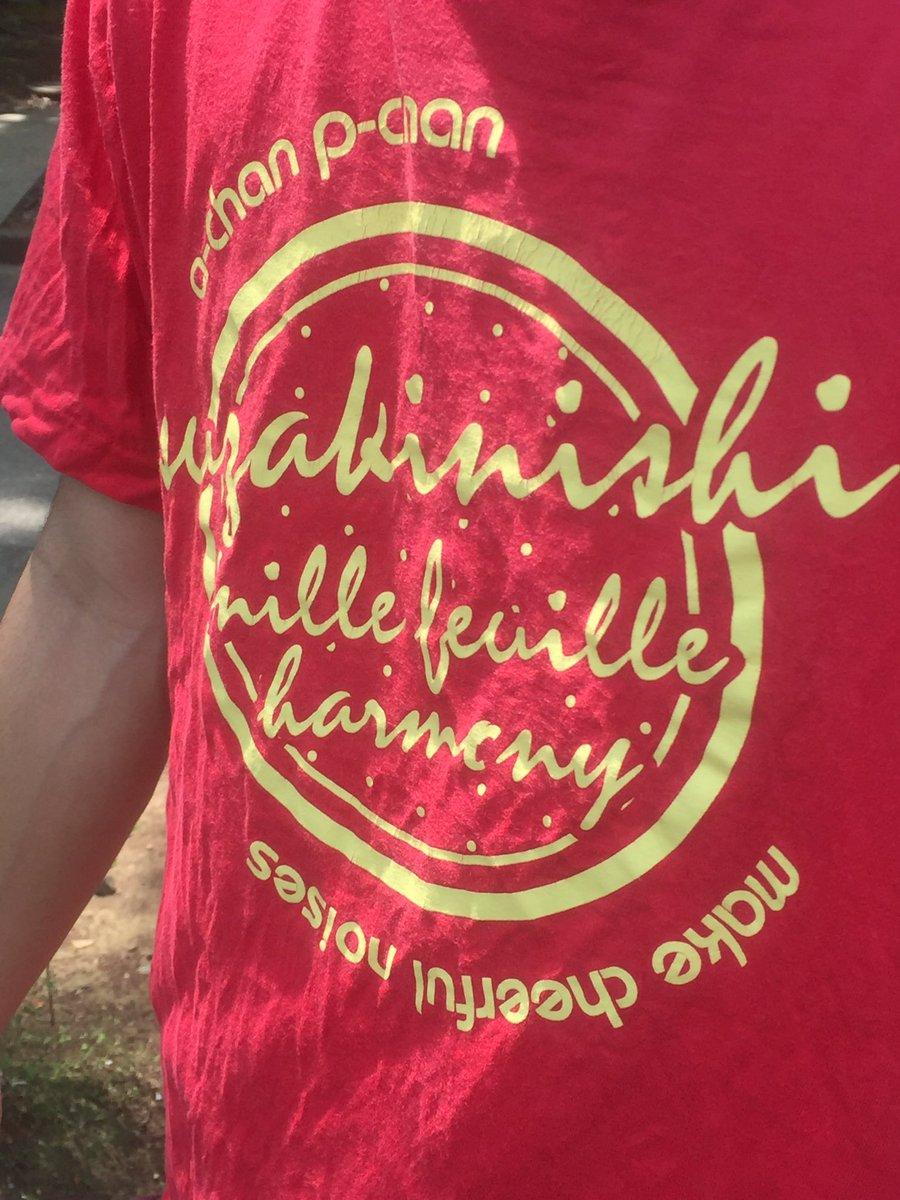 大学に洲崎西のTシャツ着てくるオタク