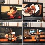 今日は家飲みして、撮り貯めたビデオを見ていたら、ワカコ酒にサンクトガーレンが造ってる赤坂:よ志多さんが出いてた〜手羽先餃