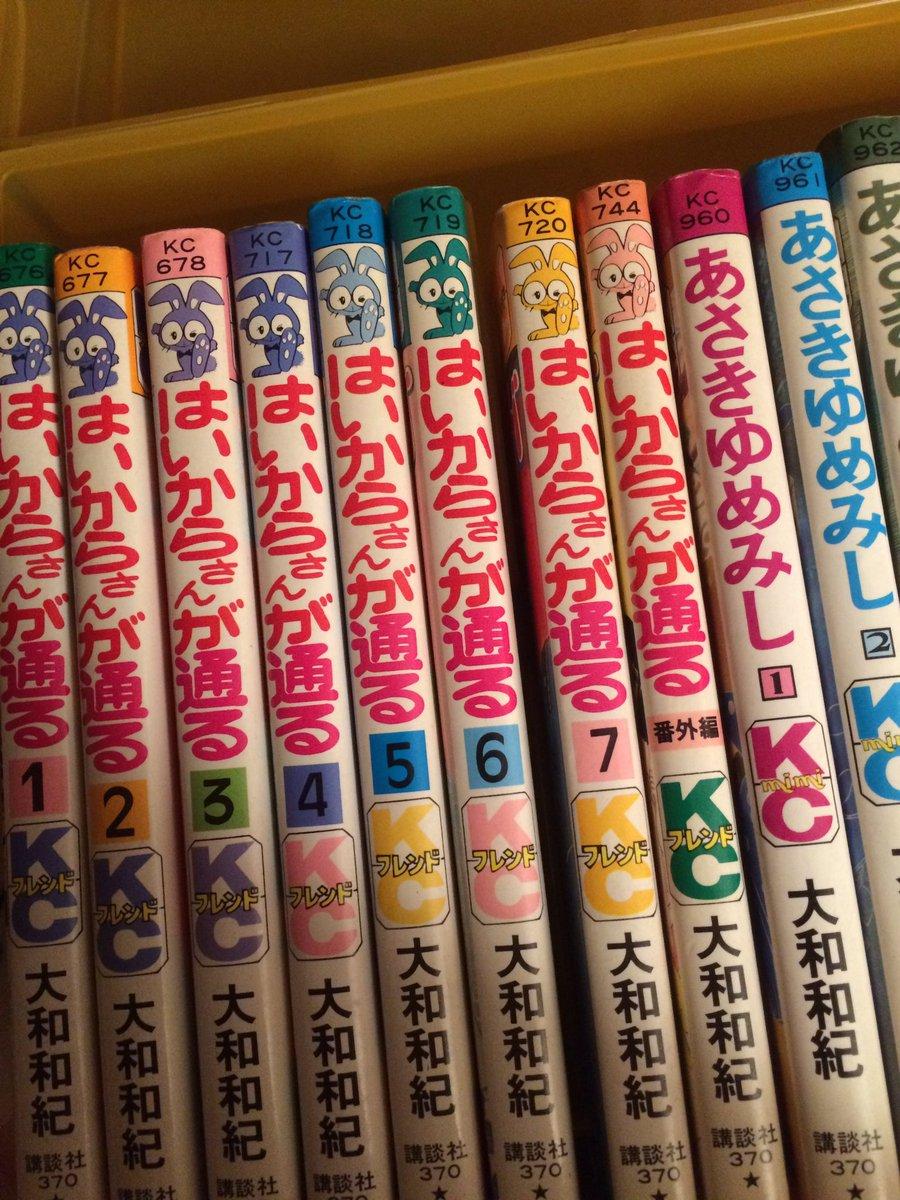 test ツイッターメディア - 小さい頃、叔母が所有してた大量のコミックスをくれたなかに「はいからさんが通る」があった。大いに笑い、大いに泣き…紙は変色しても大切に読んでるよ!劇場版…現代風の絵柄は残念だけど😓とりあえず観るよ!冬星さんが大好きだー!狼さんも蘭丸も!みんなすき! https://t.co/Ra0TASYf0u