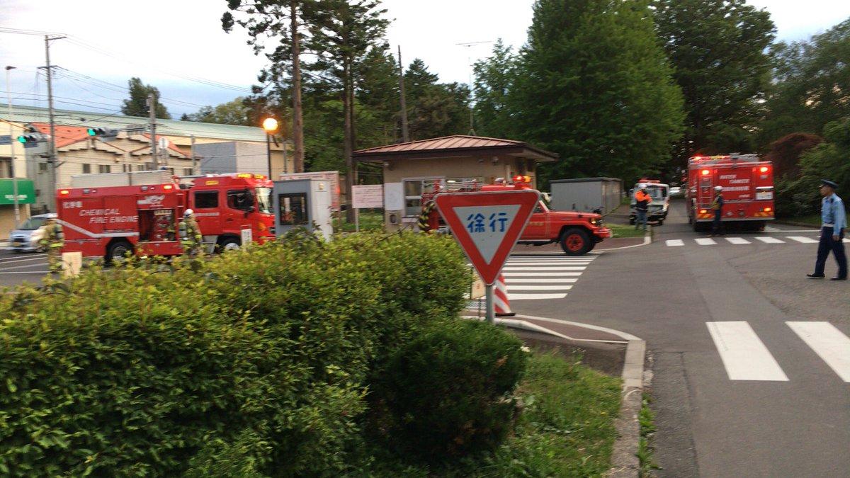 test ツイッターメディア - 岩大消防車5台くらい来てたから何事かと思ったら工学部で爆発事故とかやばいやろあそこ燃えちゃいけないやつとか結構あるだろうに https://t.co/EOhkV333zY