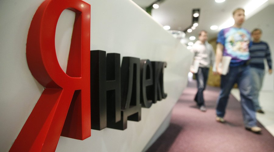 Yandex offices in Ukraine are under investigation for 'treason'
