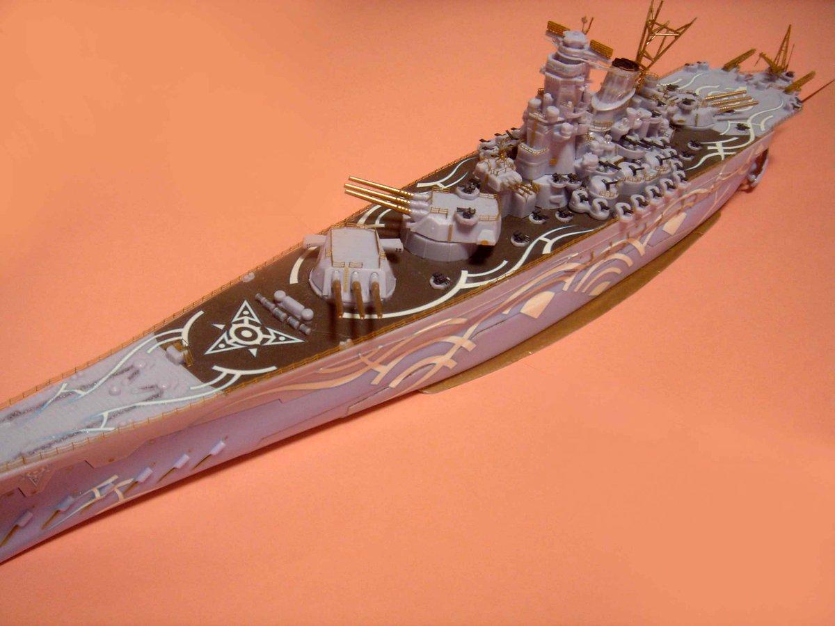 超戦艦ヤマト(蒼き鋼のアルペジオより アオシマ製)完成記念写真 #アルペジオ #アオシマ その2