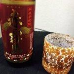 ビールの次を悩み今日は久々の赤霧島ワカコ酒では日本酒が終わって赤ワイン呑んでてやっぱりくやしい