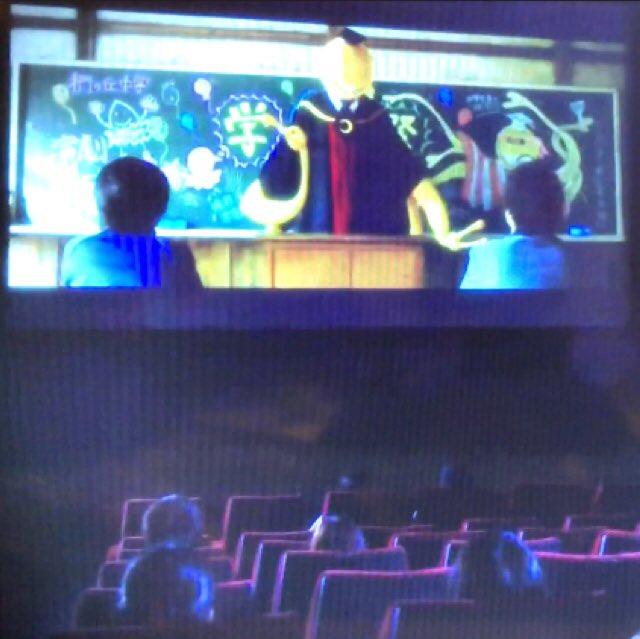 貴族探偵やっと見れたらこれだからもう興奮収まらないよどうしよう…映画館のスクリーン→暗殺教室→二宮和也チョコレート→失恋
