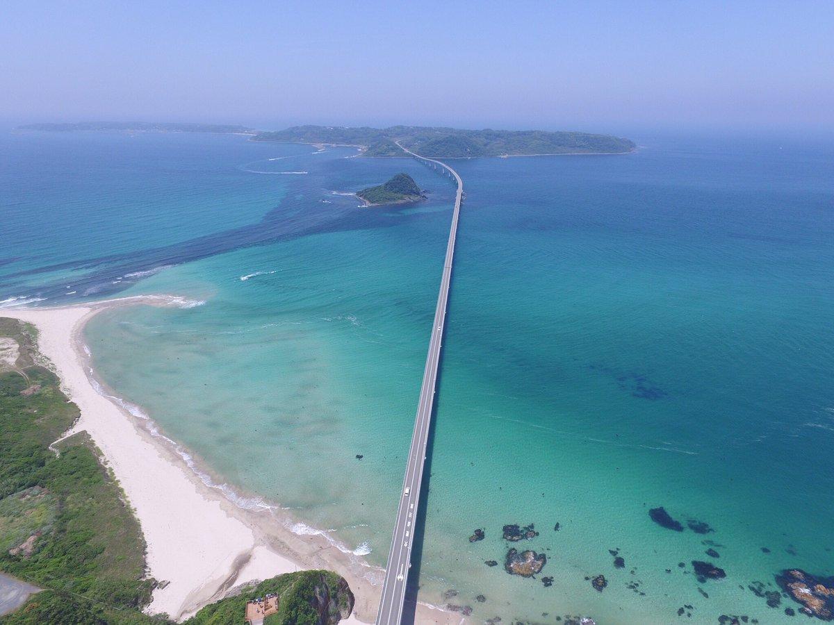 角島大橋です。海もきれいで、写真も動画も想像以上にきれいに撮れてました!#DJI#角島#空撮#ドローン#Phantom