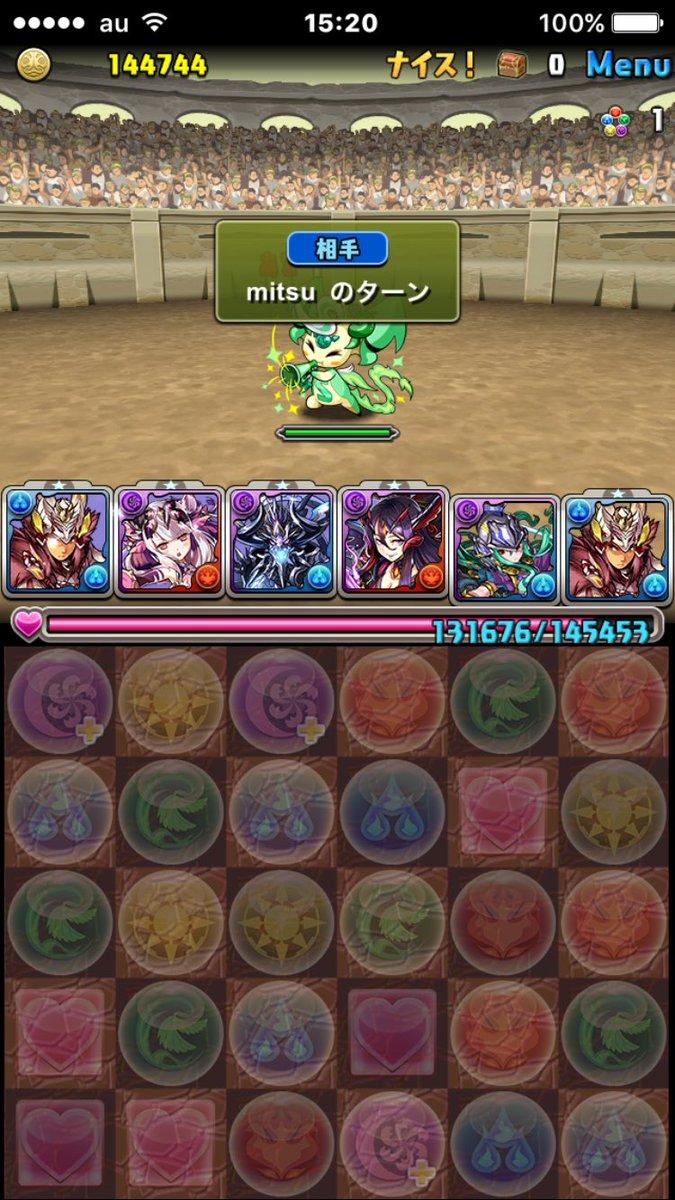 mitsuさんと闘技場٩( *˙0˙*)۶モクピィはニャル子に!!ミズピィは鯨に!!(*´╰╯`๓)♬