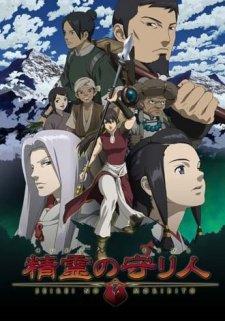 Seirei no Moribito (Sub) 精霊の守り人: Action, Adventure, Fantasy,