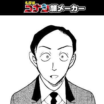 名探偵コナンの顔メーカーで自身の顔を作ってみました!もうちょっと、毛の量はあります!(; ̄∇ ̄)ノ