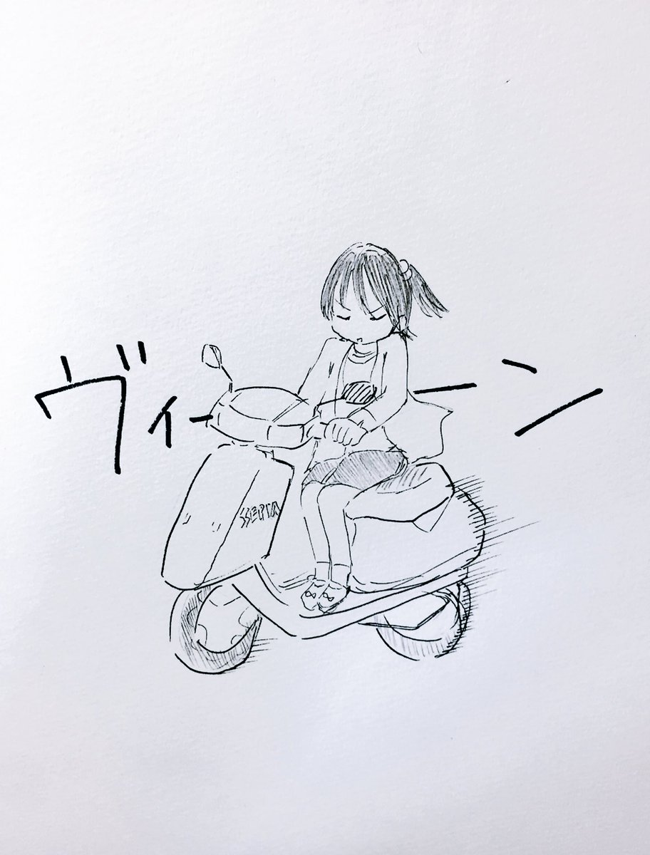 スクーターに乗るちぃヘルメットは描き忘れた…!#苺ましまろ#伊藤千佳
