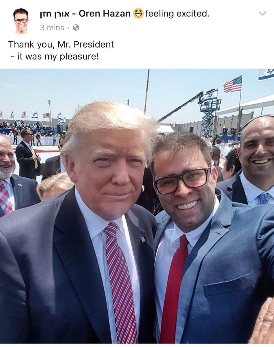 #Trump2IL