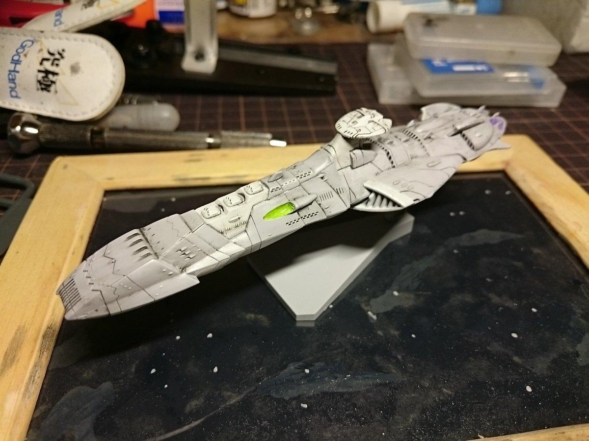 ヤマト2199メカコレ ガ軍超弩級一等航宙戦闘艦ゼルグート級(ゼルグート級一等航宙戦艦)二番艦ドメラーズ三世ちょっとリペ