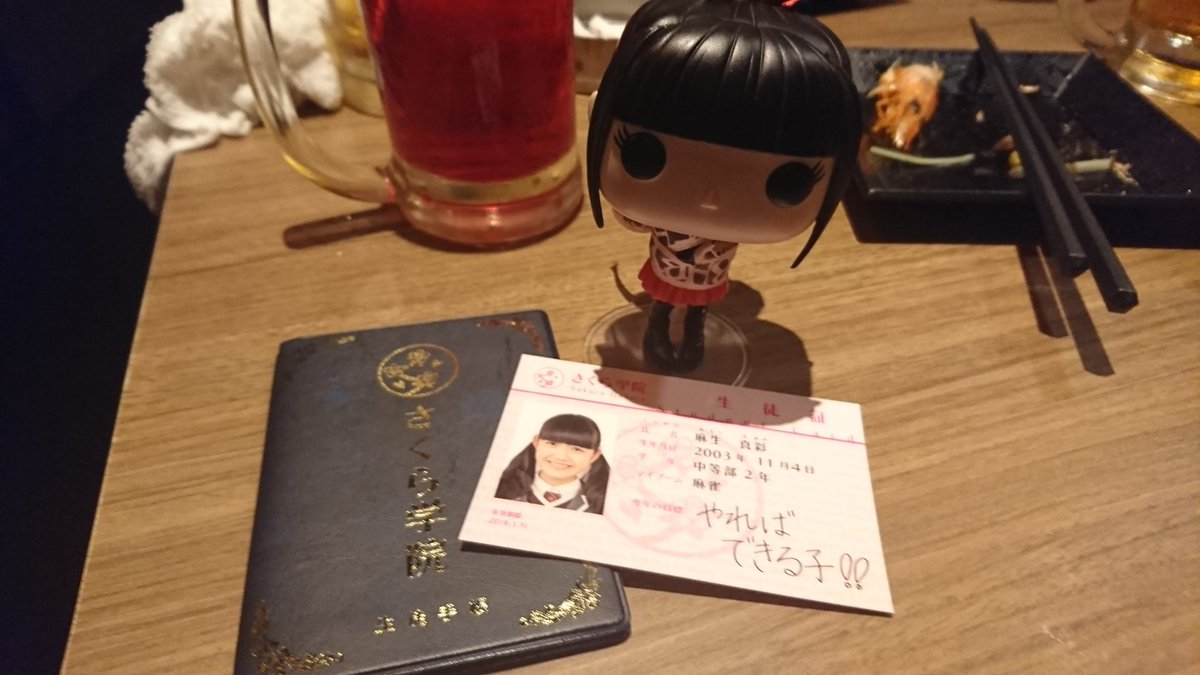 森せんせーーーい!真彩を咲-saki-2の映画に出演させてください!趣味の麻雀はその為だぁーーー( ´。pωq。)そ