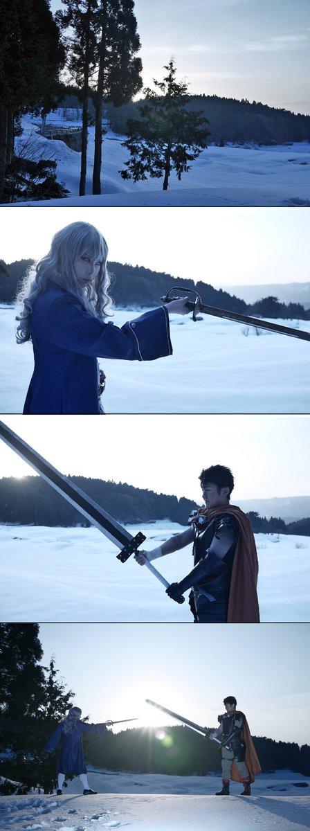 ベルセルク8巻「旅立ちの朝」よりガッツとグリフィスの決別のシーンこれ撮る為の雪ロケ再チャレンジでした(初回は雨で朝日が出