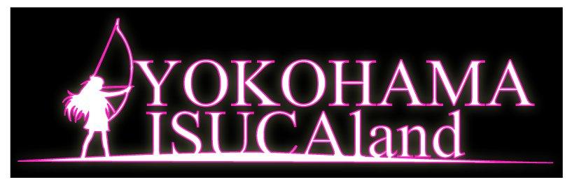 横浜ISUCAランドのロゴ作った