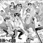 「史上最強の弟子ケンイチ」とかいうマイナー格闘漫画知ってるやつおる?????(画像あり)
