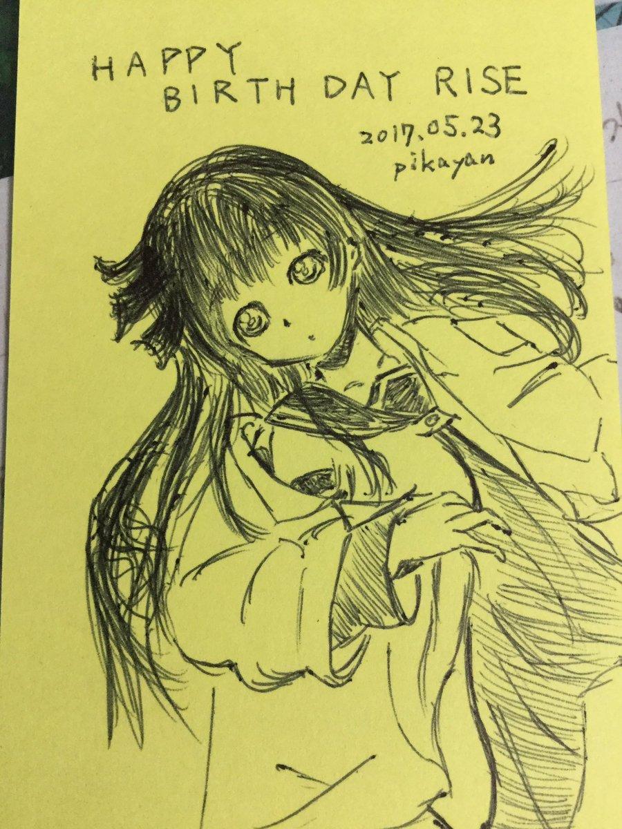 (˘ω˘).。oO(happy birthday りせ会長) #yuruyuri #松本りせ生誕祭 #松本りせ生誕祭20