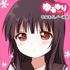 本日5月23日は「ゆるゆり」の松本りせの誕生日です。マジおめでとおおおおおおおおおおおおお#ゆるゆり#松本りせ#松本りせ