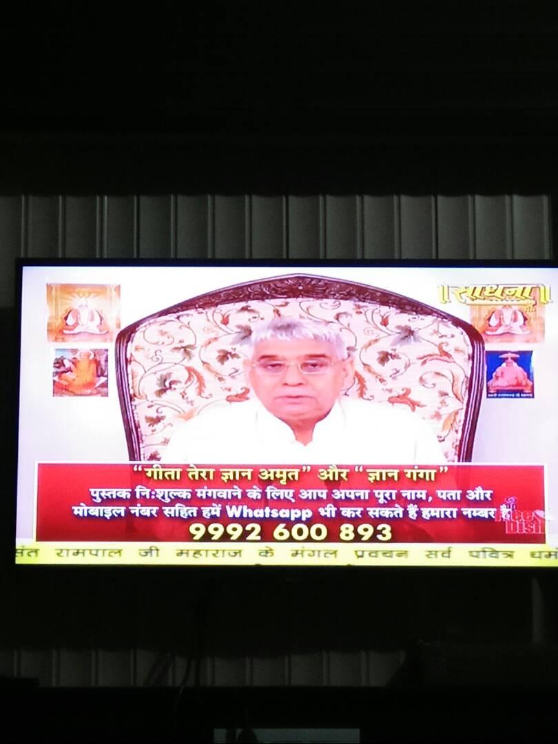 Keshav Maharaj