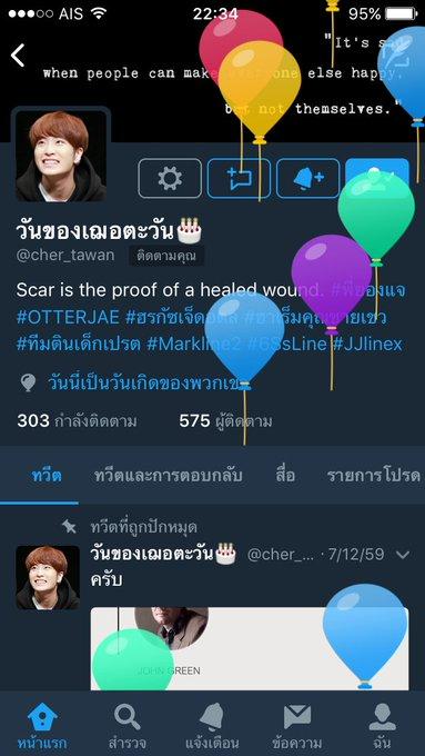 happy birthday to p\cher                                                                          !