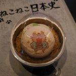 ねこねこ日本史絶賛アフレコ中!差し入れのケーキをいただきました~#ねこねこ日本史