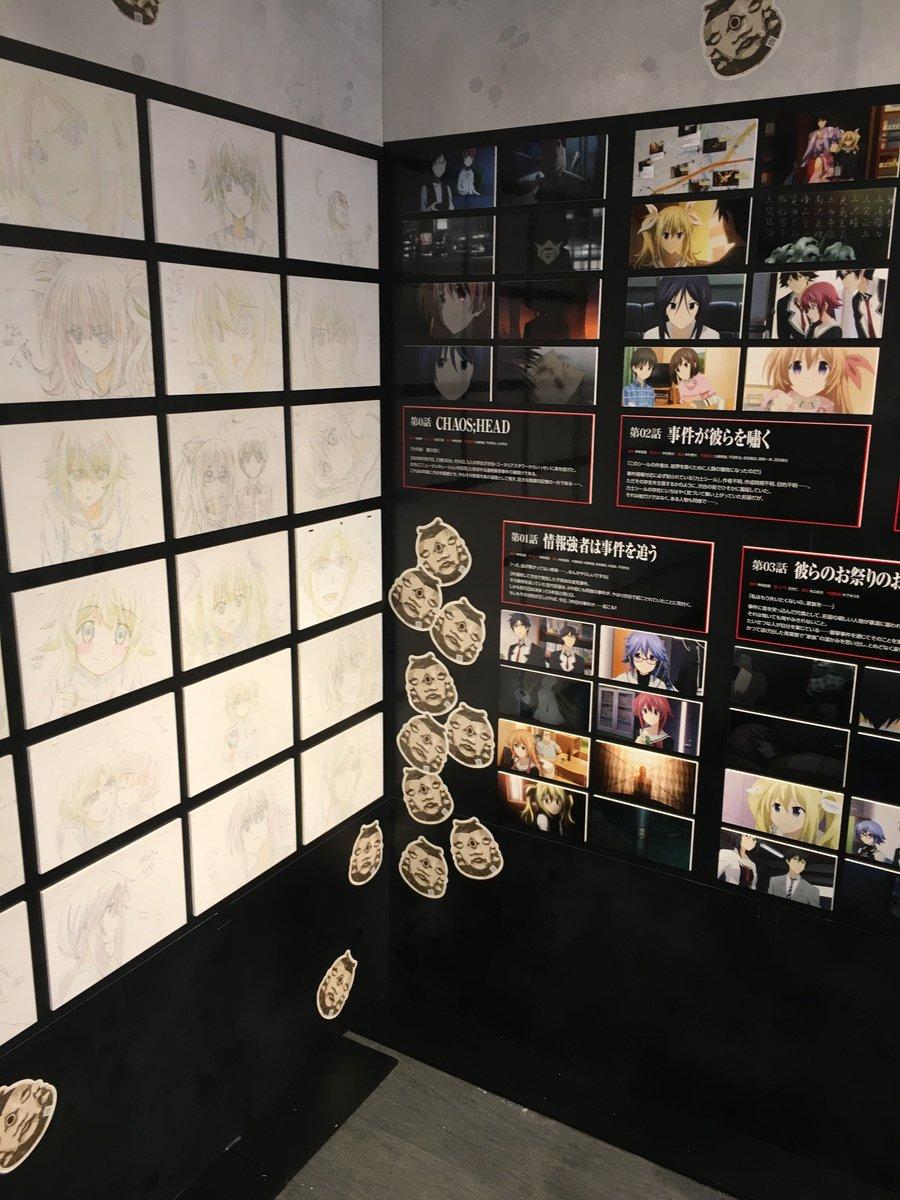 本日より、紀伊国屋西武渋谷店にて 「CHAOS;CHILD ギャラリー展」が開催!!貴重な原画、設定画が複数展示中、更に