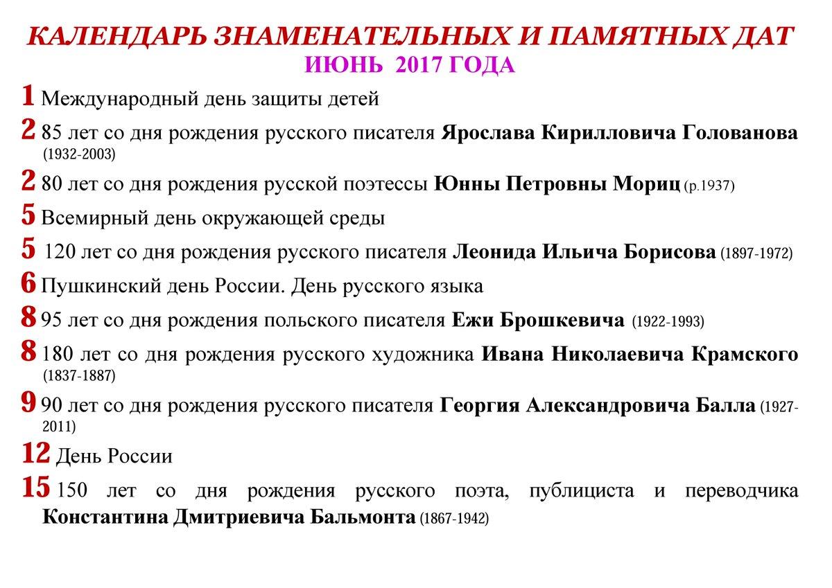 Свидетели сериал 2018 в нд 1080 качестве 2 сезон