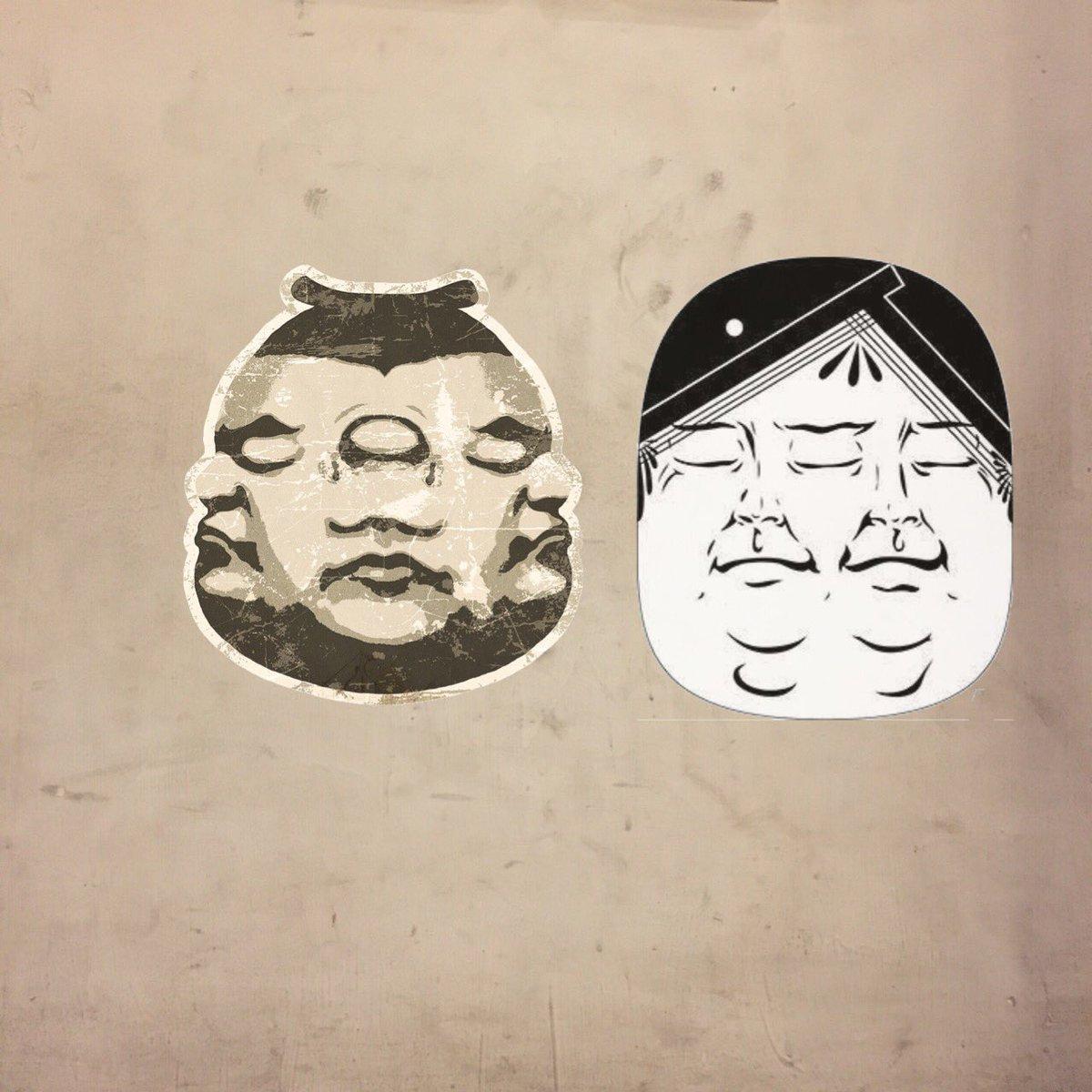 2つの力士シール  #chaos_child #カオチャ