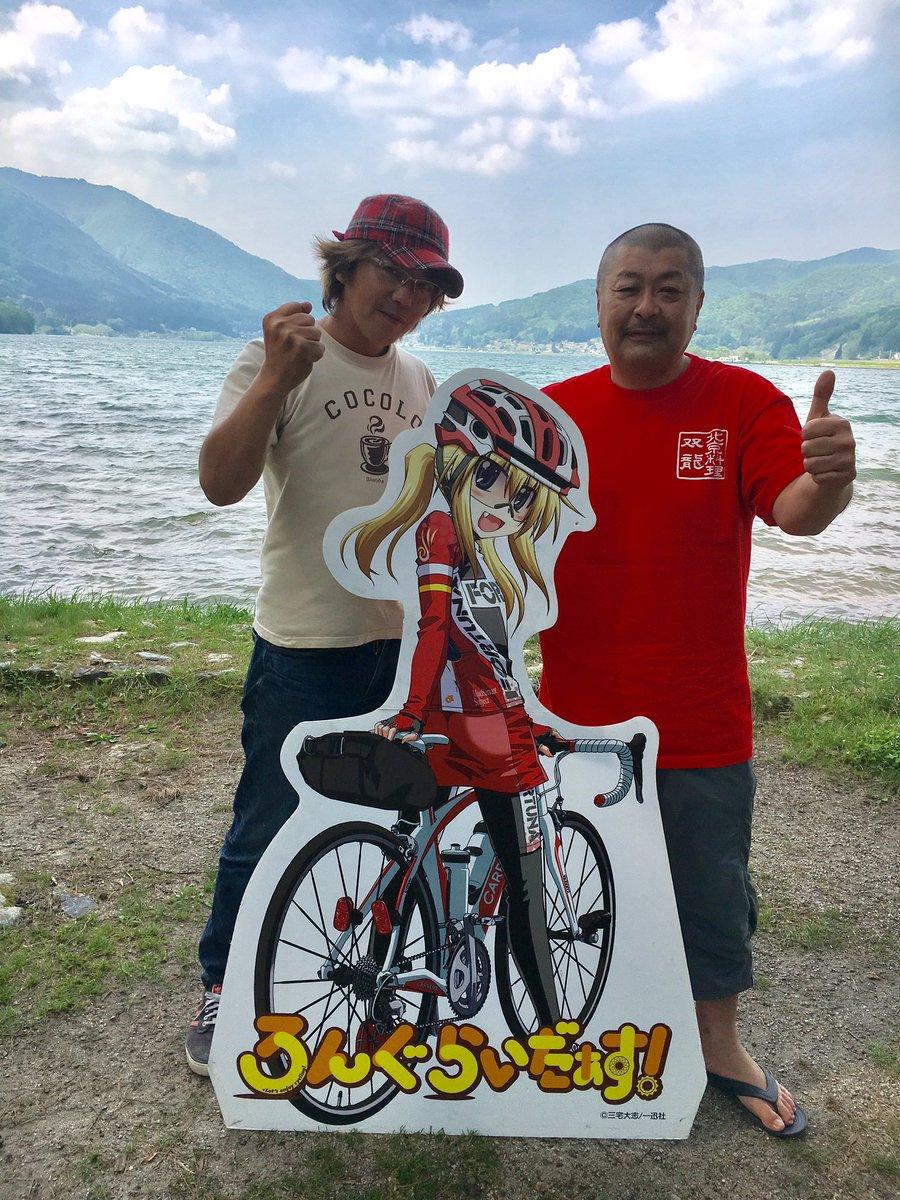 びっくりしたあ!!!木崎湖にろんぐらいだぁす!でお馴染みの双龍おやぢさんご夫婦が登場!!神奈川から雛ちゃんと一緒に来てく