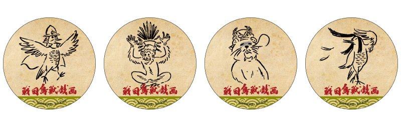 【通販ご予約受付中】『戦国鳥獣戯画』より「カンバッジ」全4種が登場!6/23発売予定。ご注文お待ちしております! #戦国