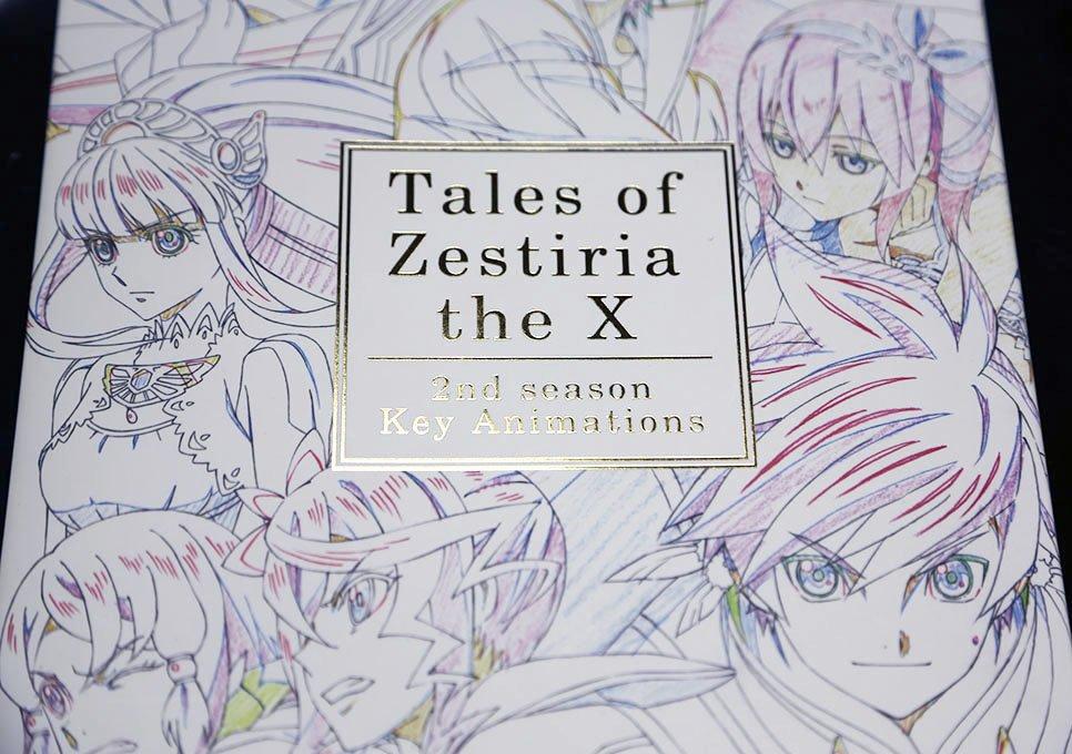 テイルズ オブ ゼスティリア ザ クロス 第二期原画集 販売開始!ライラ、エドナ、ミクリオ、それにスレイ―画面を形作った