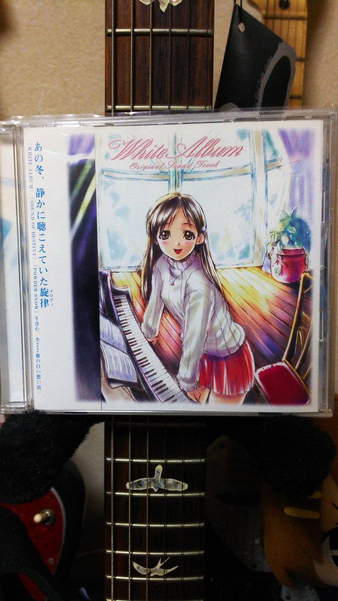 「Feeling Heart」が聴きたくなってCDを探したが見つからない…。LeafのVocal Collectionを