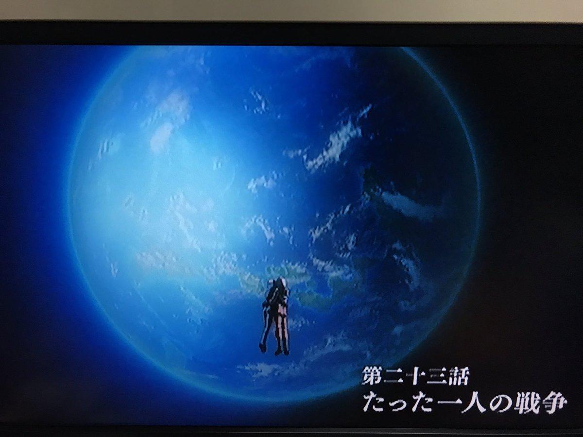 宇宙戦艦ヤマト2199第23話はオールタイム心のベスト10ドラマ編ランクインの名作。#宇宙戦艦ヤマト2199