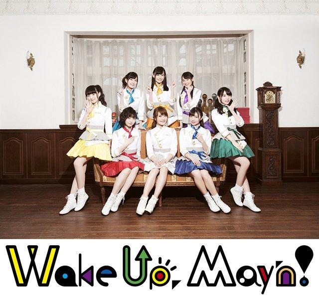【ニュース】May'n × Wake Up, Girls!のスペシャルユニット『Wake Up, May'n!』独占イン