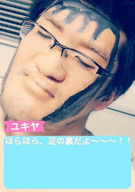 メンバーが乙女ゲーになったときの#神聖かまってちゃん #shingeki #フラゲ日