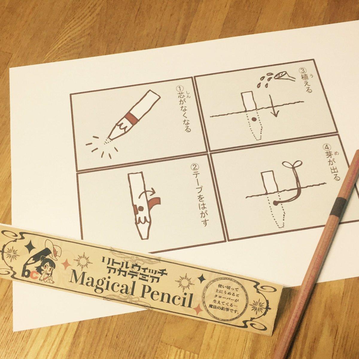 文房具カフェで大人気「花咲く色鉛筆」のLWAコラボ限定バージョンが登場!アッコが色鉛筆に魔法をかけてくれました。あなたの