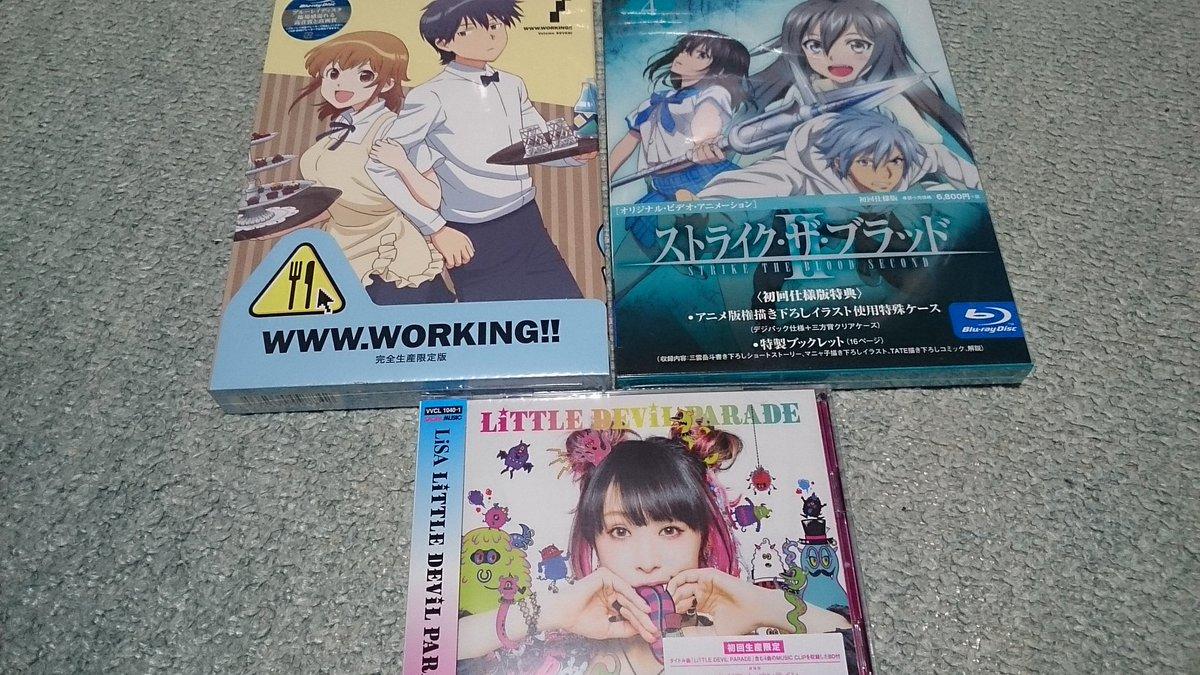 帰宅ぅ!んでフラゲ完了!LiSAのnewアルバム LiTTLE DEViL PARADEストブラ2OVAの4巻WWW.W