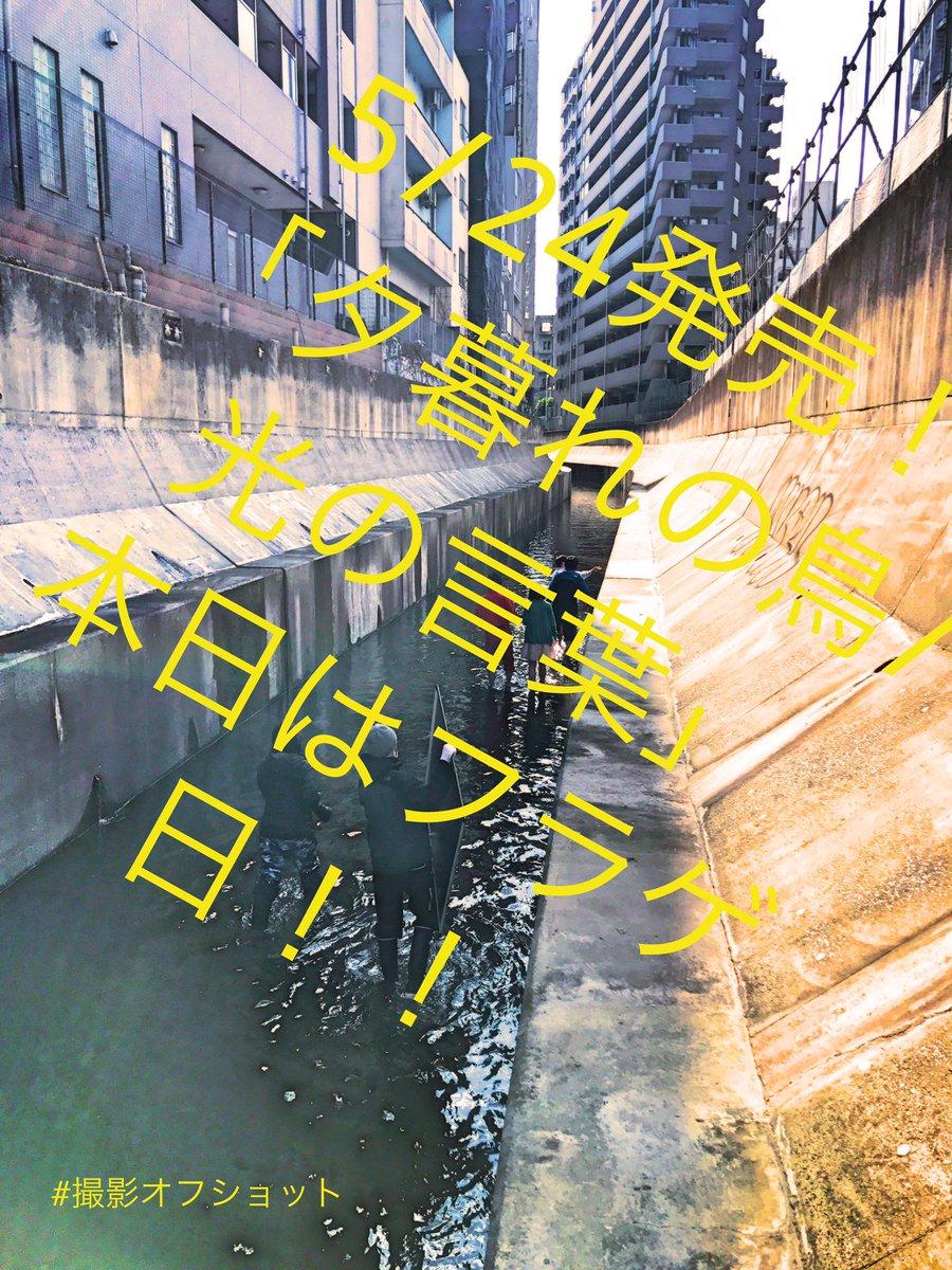 🔥トレンド入り記念1🔥TVアニメ 進撃の巨人 Season2 EDテーマ曲収録の5/24発売ダブルAサイド・シングル「夕